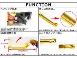 RIDEA アジャストレバー ブレーキ&クラッチセット 本体:ブルー アジャスト:ゴールド