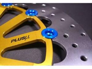 プラスミュー PLUSμ ディスク アルミフローティングピン タイプ-Y 13.85mm パープル 10個セット
