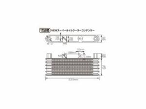 KITACO ニュースーパーオイルクーラーキット タイプB シリンダーヘッド上部マウント タペットキャップカラー:ブラック