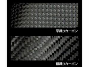 マジカルレーシング 汎用 ミラー関連パーツ GT カーボンミラー タイプ2 フィッティングプレートなし仕様(ブラックステム) …