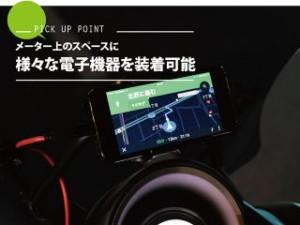 ワールドウォーク エヌマックス125 電子機器類 スマートフォンホルダー用φ28マウントアダプター