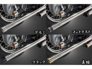 ガレージT&F ドラッグスター400 ドラッグスタークラシック400 マフラー本体 ドラッグパイプマフラー タイプ2 ステンレ…