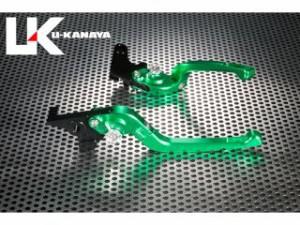 ユーカナヤ S1000RR レバー Rタイプ可倒式 アルミ削り出しビレットレバー グリーン チタン