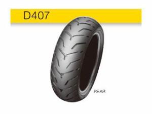 ダンロップ 汎用 オンロードタイヤ D407 180/65B16 MC 81H(WWW) TL リア