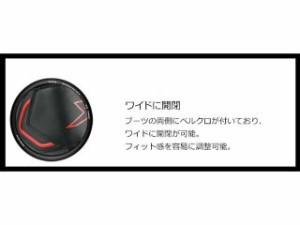 EXUSTAR エグザスター レーシングブーツ E-SBR2141W ダイヤル式プロテクションショートレーシングブーツ ホワイ…