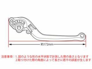 SSK ニンジャZX-14R レバー 可倒式アジャストレバー クラッチ&ブレーキセット ブルー ブルー