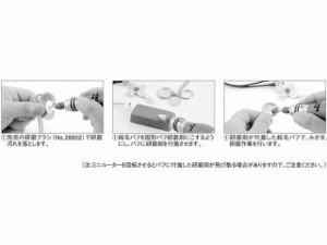PROXXON 28809 固形バフ研磨剤 前仕上げ用 赤棒