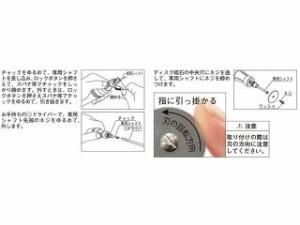 PROXXON プロクソン 電動工具 28830 小径丸のこ刃 3種セット