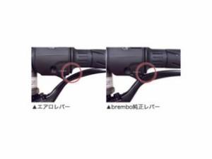 コーケン 汎用 レバー エアロレバー for brembo RCS/ショート シルバー