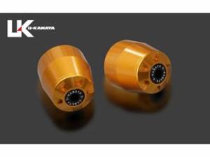 ユーカナヤ ニンジャZX-9R ハンドル関連パーツ アルミビレットハンドルバーエンド(ゴールド) シルバー