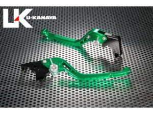 ユーカナヤ GPタイプ アルミ削り出しビレットレバー(レバーカラー:グリーン) 調整アジャスターカラー:グリーン