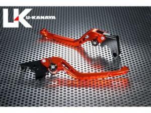 ユーカナヤ CBR600RR レバー GPタイプ アルミ削り出しビレットレバー(レバーカラー:オレンジ) シルバー
