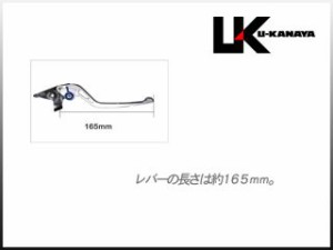 U-KANAYA GPタイプ アルミ削り出しビレットレバー(レバーカラー:レッド) 調整アジャスターカラー:レッド