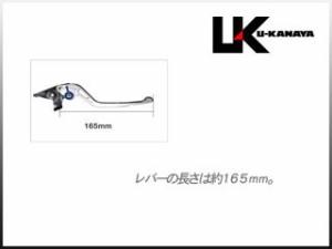 ユーカナヤ FX400R レバー GPタイプ アルミ削り出しビレットレバー(レバーカラー:ブルー) ブラック