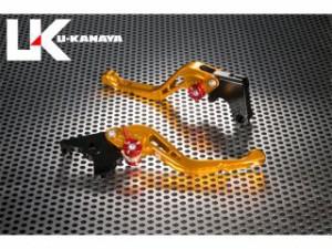 ユーカナヤ ニンジャZX-10R レバー GPタイプ アルミ削り出しビレットショートレバー(レバーカラー:ゴールド) オレンジ