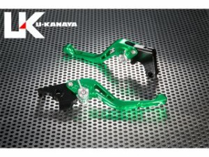 ユーカナヤ ニンジャZX-10R レバー GPタイプ アルミ削り出しビレットショートレバー(レバーカラー:グリーン) チタン