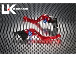 ユーカナヤ ヴェルシス1000 レバー GPタイプ アルミ削り出しビレットショートレバー(レバーカラー:レッド) ブラック