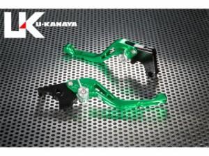 ユーカナヤ ヴェルシス1000 レバー GPタイプ アルミ削り出しビレットショートレバー(レバーカラー:グリーン) レッド