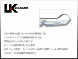 ユーカナヤ Vストローム650 レバー GPタイプ アルミ削り出しビレットショートレバー(レバーカラー:ブルー) ブラック