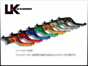 ユーカナヤ GSR400 レバー GPタイプ アルミ削り出しビレットショートレバー(レバーカラー:チタン) オレンジ