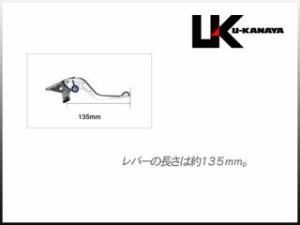 ユーカナヤ GSX400Sカタナ レバー GPタイプ アルミ削り出しビレットショートレバー(レバーカラー:シルバー) オレンジ