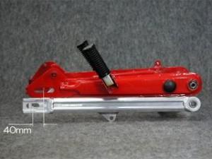KEPSPEED カブ用 アルミスイングアーム +4cm 仕様:アクスルシャフト:L=220mm