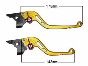 ユーカナヤ ニンジャ650 レバー スタンダードタイプ アルミ削り出しビレットショートレバー(レバーカラー:グリーン) ゴールド