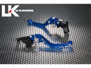 ユーカナヤ FZ6R レバー GPタイプ アルミ削り出しビレットショートレバー(レバーカラー:ブルー) オレンジ