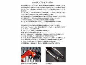 ユーカナヤ Vストローム1000 レバー ツーリングタイプ アルミ削り出しビレットレバー(レバーカラー:レッド) 調整アジャス…