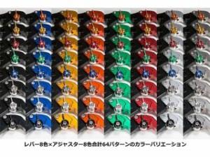 ユーカナヤ ツーリングタイプ アルミ削り出しビレットレバー(レバーカラー:チタン) カラー:調整アジャスター:ブルー