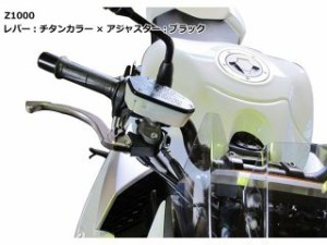 ユーカナヤ バンディット400 レバー ツーリングタイプ アルミ削り出しビレットレバー(レバーカラー:チタン) 調整アジャスタ…
