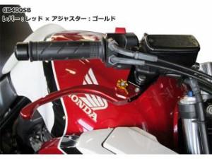 ユーカナヤ CB400フォア レバー ツーリングタイプ アルミ削り出しビレットレバー(レバーカラー:オレンジ) 調整アジャスタ…