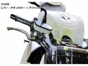 ユーカナヤ ズーマーX レバー ツーリングタイプ アルミ削り出しビレットレバー(レバーカラー:グリーン) 調整アジャスター:チ…