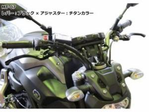 ユーカナヤ 1198 レバー ツーリングタイプ アルミ削り出しビレットレバー(レバーカラー:チタン) 調整アジャスター:シルバー