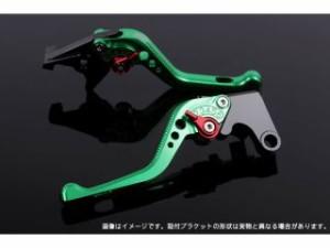 SSK VFR1200F レバー ショートアジャストレバー 3Dタイプ クラッチ&ブレーキセット(グリーン) アジャスターカラ…