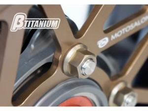 ベータチタニウム βTITANIUM その他駆動系パーツ リアスプロケットロックナットキット アイスブルー(陽極酸化あり)