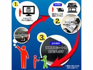 アルバ カレン シート関連パーツ シート張替サービス/工賃・送料込/カレン/生地色:白/パイピング色:白