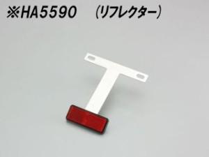ハリケーン GSX-R1000 フェンダー フェンダーレスキット(ブラック)