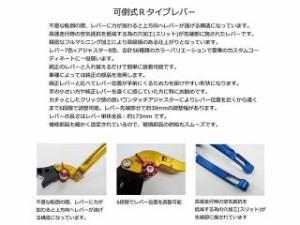 ユーカナヤ W650 レバー Rタイプ 可倒式 アルミ削り出しビレットレバー(レバーカラー:ゴールド) 調整アジャスター:ブルー