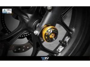 ディモーティブ Dimotiv スライダー類 3Dフロントアクスルスライダー NC700S/X チタン