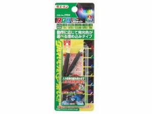 エーモン amon ホーン・電飾・オーディオ 2904 RGBカラーLEDライト