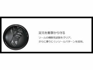 EXUSTAR エグザスター レーシングブーツ E-SBR280 レーシングブーツ ブラック/グレー 43/27.0cm
