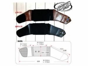 VIN&AGE ヴィンアンドエイジ シューズ・ブーツオプション VSP2ブラウン シフトパッド S-Shape シルバーベース…
