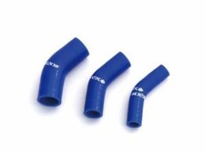 ネックスパフォーマンス 汎用 冷却系ホース類 汎用シリコンラジエターホース エルボー(ブルー) 45° φ22.0mm
