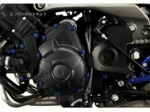 バルターモトコンポーネンツ TMAX その他外装関連パーツ エンジンボルトキット レッド