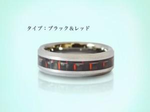 カーボニー Carbony アクセサリー カーボン 指輪 ブラック&レッド 7号