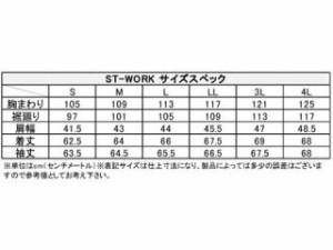 KADOYA カドヤ その他アパレル K'S PRODUCT No.6543 ST-WORK ワークジャケット ブラック 3L