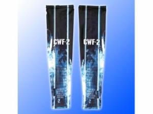 KADOYA K'S PRODUCT No.7221 SummerShield CWF-2(ブルー×ブラック) サイズ:S