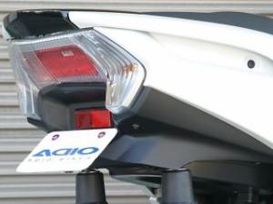 アディオ トリシティ125 フェンダー フェンダーレスキット