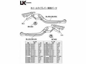 ユーカナヤ CB650F CBR650F レバー ホイールタイプアルミビレットレバーセット ブルー シルバー